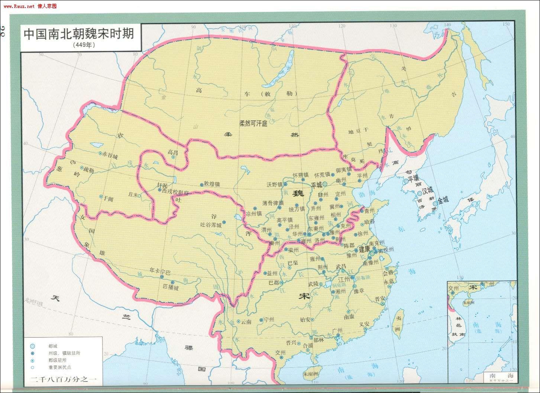 (谭其骧主编,中国地图出版社1982),有《宋 魏时期全图》(449年),《齐图片